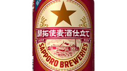 スペルミスのビール、中止から一転して発売へ。関連法規を確認し...サッポロ「問題なしとの回答得た」
