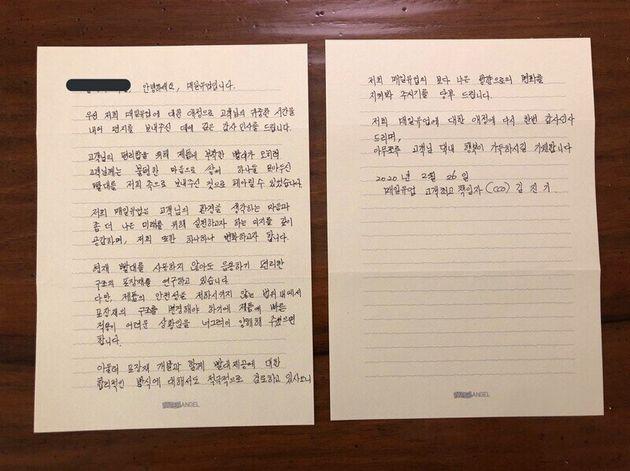 한겨레/ 트위터