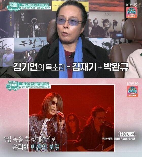 KBS 2TV 예능프로그램 'TV는 사랑을