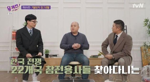 tvN 예능 '유 퀴즈 온 더 블록' 사진작가