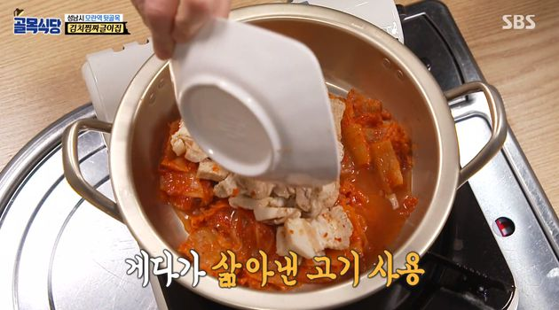 Boiled meat in steamed kimchi