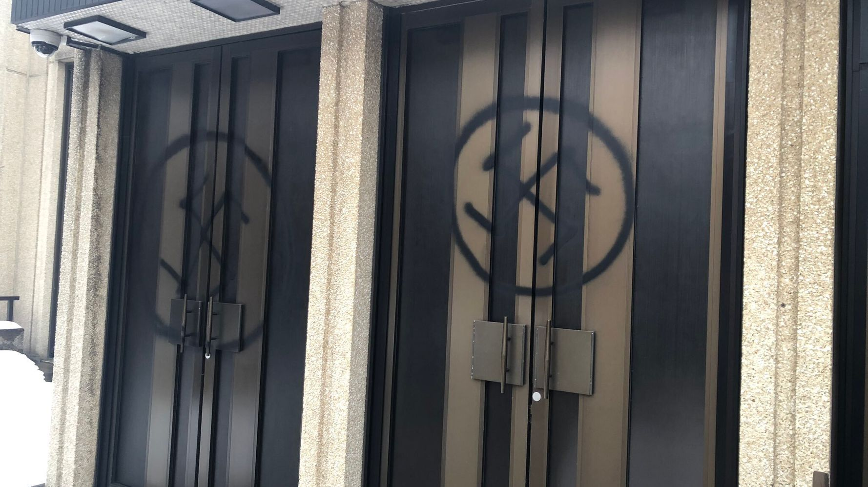 Montreal Synagogue Vandalized With Swastikas In 'Vile Assault'
