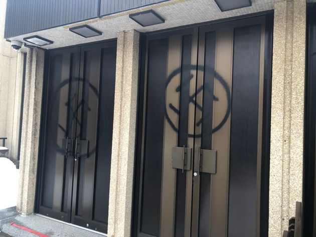 A synagogue in Montreal was vandalized with swastikas on Wednesday.