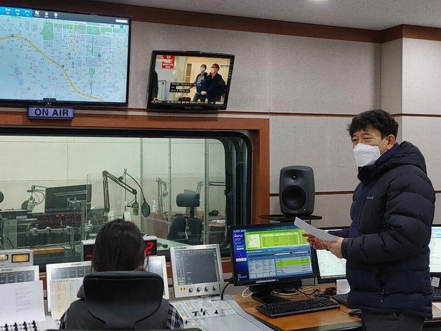 대전교통방송 황금산