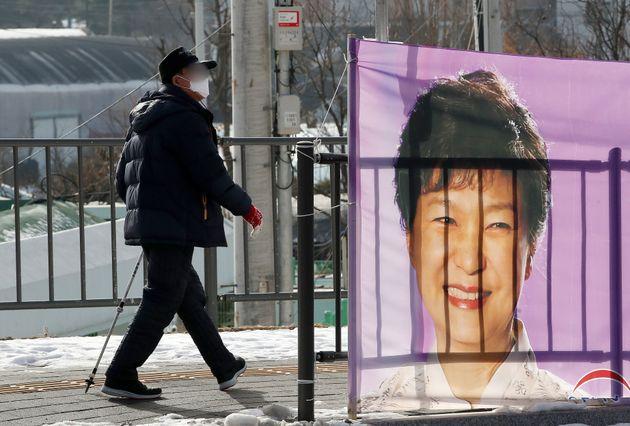 국정농단 등으로 기소된 박근혜 전 대통령에 대한 대법원의 두 번째 판결이 열리는 14일 오전 경기도 의왕시 서울구치소
