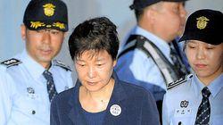 朴槿恵・前大統領の実刑確定 懲役20年、罰金17億円