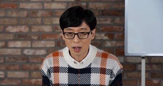 유재석 / MBC '놀면 뭐하니' 라이브 방송 캡처 /