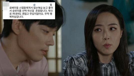 MBC '나쁜사랑'에서 인연을 맺은 전승빈(왼쪽)과