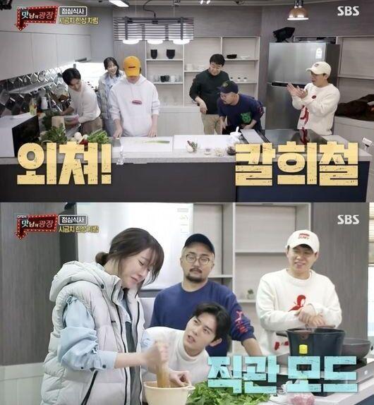 '맛남의 광장' 멤버들이 '펜트하우스' 시즌2 카메오 출연권을 걸고 이지아와 요리 대결을 펼쳤지만