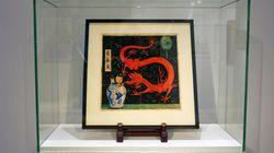 Una portada de Tintín bate un nuevo récord al ser subastada por 3,2 millones de