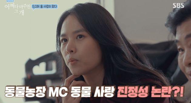 Jo Yoon-hee's Stone Fastener