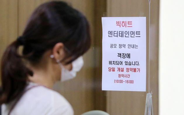 방탄소년단(BTS)이 소속된 빅히트 엔터테인먼트의 일반 공모 청약이 시작된 2020년 10월 5일 오후 서울 마포구 NH투자증권 마포 영업점에 고객이 상담을 받고