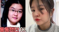 '이용식 딸' 이수민씨가 무려 40kg 감량한 현실적