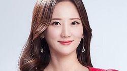 KBS 김지원 아나운서가 한의대에 도전하겠다며 퇴사를