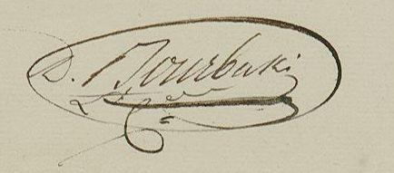 Η υπογραφή του Βούρβαχη...