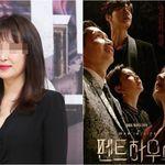 '펜트하우스 시즌2'에 새롭게 합류한 이 배우는 누구나 아는 아역