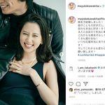 河北麻友子さんが結婚報告「本当に幸せー!」。満面の笑みを浮かべた写真をインスタに投稿