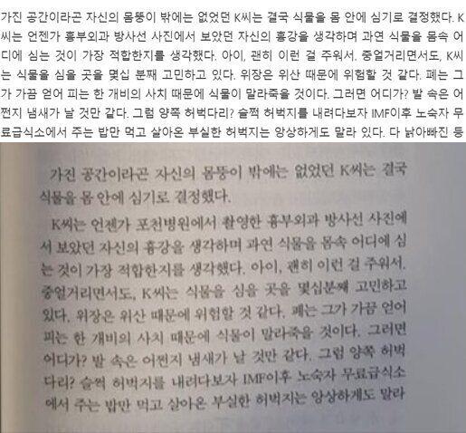 명대신문/문학계간지