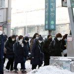 예상과 달리 서울에는 눈이 0.1cm밖에 오지 않았다