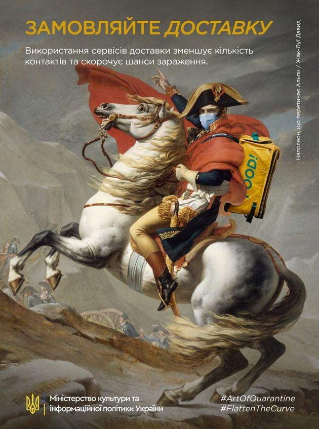 アルプスを越えるナポレオンは飲食配達員に姿を変えている