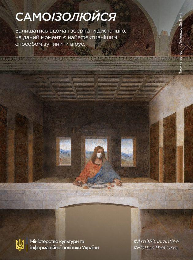 『最後の晩餐』で、ソーシャル・ディスタンスを確保し一人で食事をするイエス・キリスト