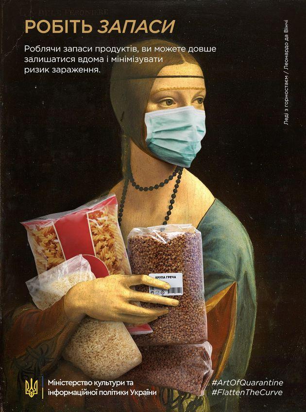 レオナルド・ダ・ヴィンチの作品に似た、白貂ではなくパスタや豆を抱く貴婦人