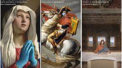 ナポレオンが配達員に?ウクライナ政府のコロナ対策ポスターが「センス良すぎ」と話題【画像集】