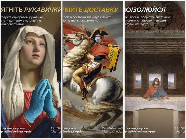 名画を模したウクライナ政府のコロナ対策ポスター