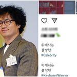 안상태 아내가 층간소음 민원 제기한 네티즌 겨냥해 한 충격