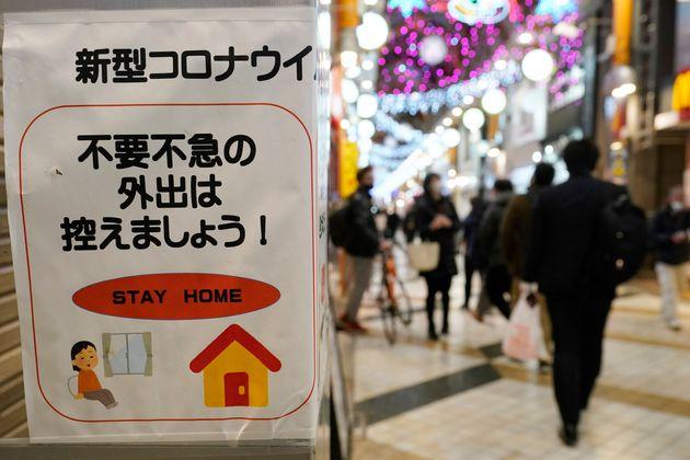 新型コロナウイルスの感染拡大に伴う緊急事態宣言が再発令されて迎えた週末、閑散とした東京・中野の飲食街。(2021年1月8日撮影、東京都中野区)
