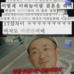 박유선이 밝힌 진짜 이혼 사유는 악플러를 대하는 이하늘