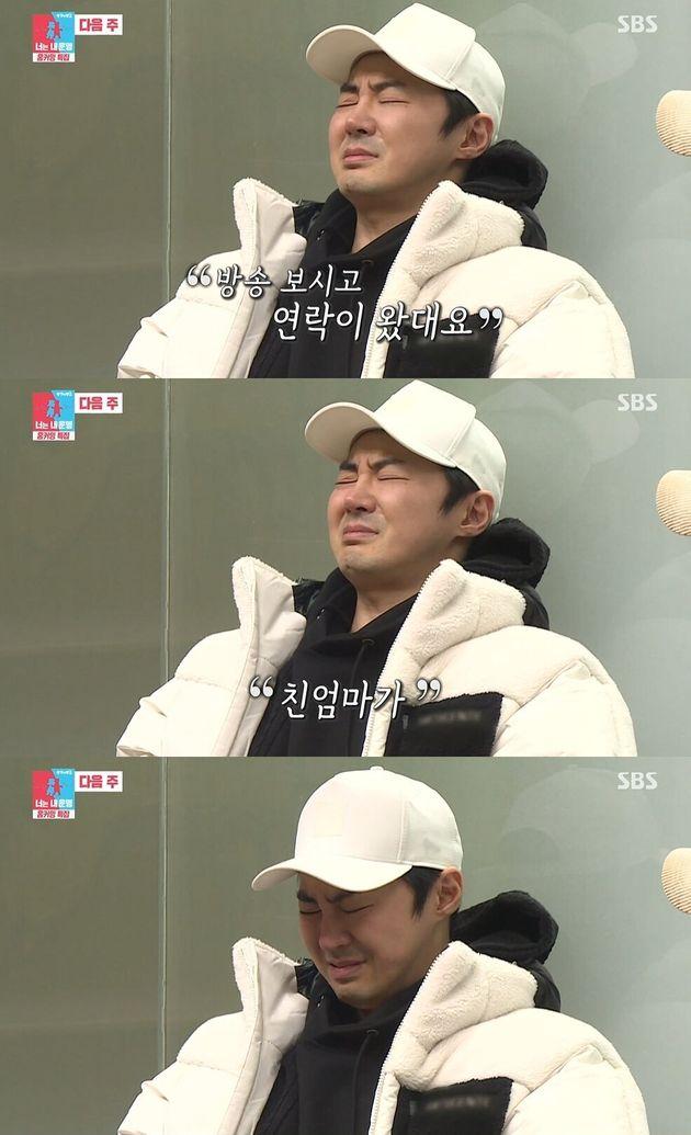 SBS 동상이몽2 전진