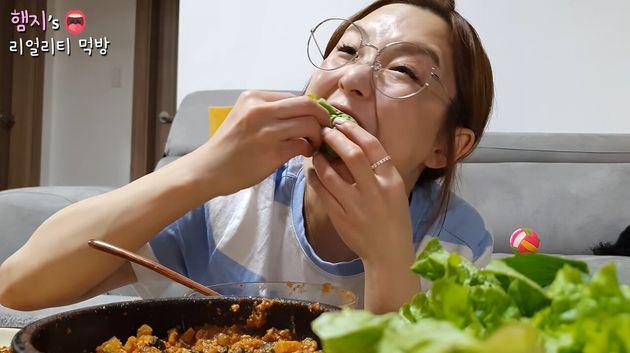 유튜버 '햄지' 쌈 먹방 영상