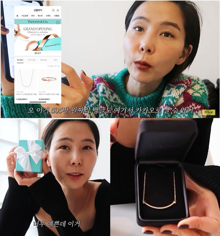 '(ENG CC)카카오톡 선물하기에 티파니가?! / 김나영의 노필터 티비' 편 캡처