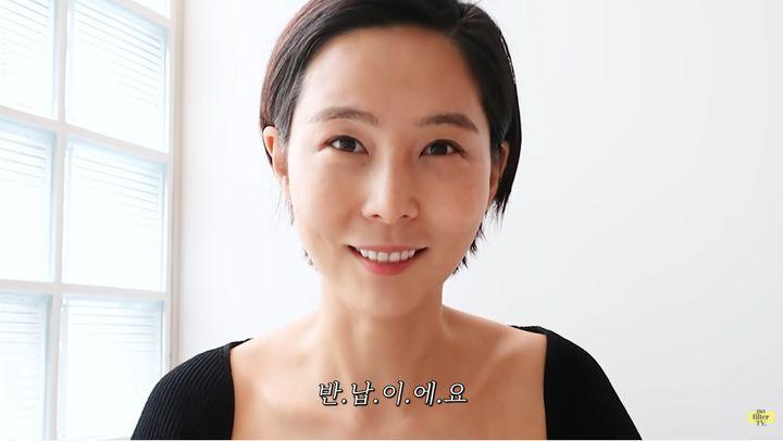카카오톡 선물하기로 티파니의 목걸이와 뱅글을 구입한 김나영, 하지만 광고라서 모두 반납해야 했다.