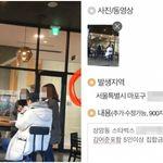 '5인 이상 집합금지' 위반으로 신고 당한 김어준(ft.