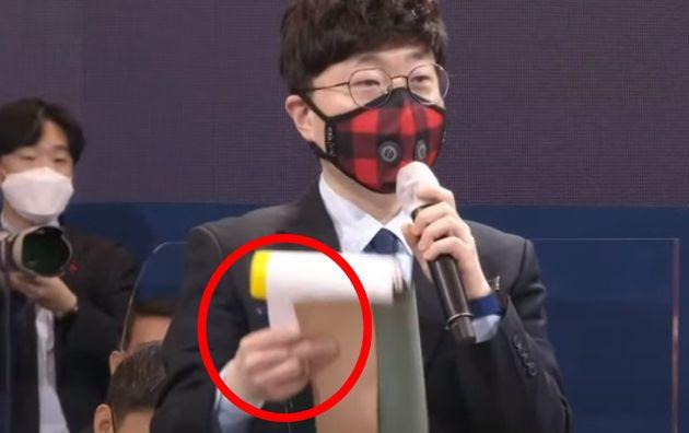 김용민씨가 의혹(?)을 제기한 손가락