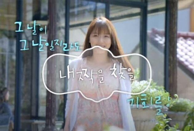 2012년 유한킴벌리의 화이트 영상 광고 갈무리 화면. 첫 데이트를 앞둔 '그날'에도 원피스를 입고 데이트할 수 있다고 광고한다. 유한킴벌리 제공