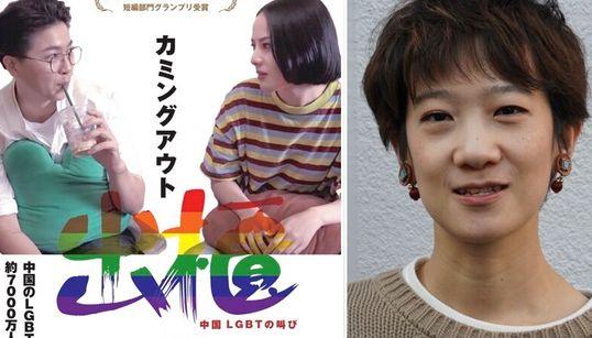 「異性と結婚しないと人生は終わり」と母は言った。映画『出櫃(カミングアウト)』が描く中国の若者の苦悩