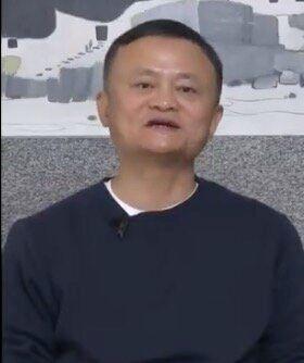 ジャック・マー氏のビデオメッセージ(ウェイボーより)