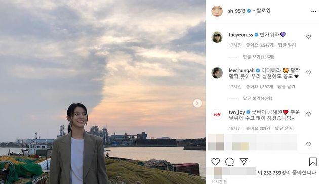 설현 게시물에 댓글 단 태연과 이청아, tvN 공식