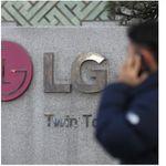 LG전자 스마트폰 사업부 폐지설, 블라인드는 먼저 알고