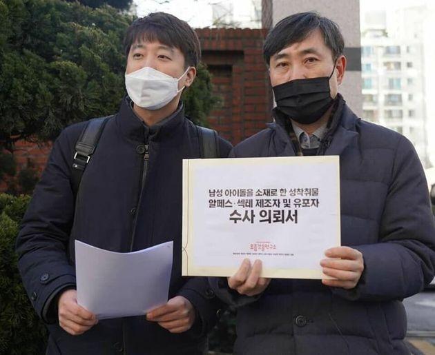 하태경 국민의힘 의원은 19일 이준석 전 최고위원과 서울 영등포경찰서를 방문해 '알페스' 관련 수사의뢰서를