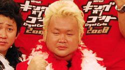 東京ダイナマイト・ハチミツ二郎さん、コロナ陽性になっていた⇒一時危篤状態だったと明かす