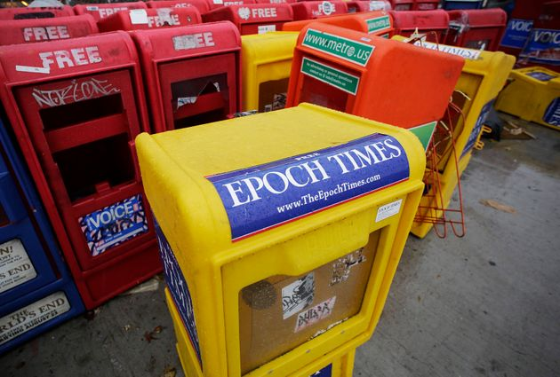 A newspaper box for the Epoch Times in New York City on Nov. 27, 2013.