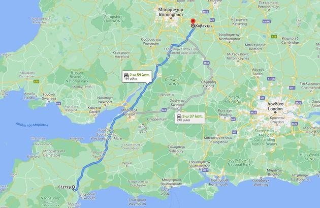 Ταξίδεψαν 563 χιλιόμετρα για να φάνε κεμπάπ - και τράκαραν στον