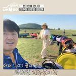 '제주 생활 5년차' 배우 김민재가 아내와 다툰 후 겪은 뜻밖의
