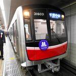大阪メトロの民泊用マンション、約20億円で購入⇒一度も使わず売却