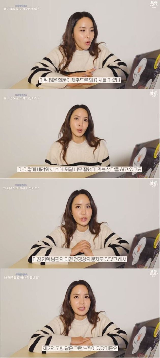 유튜브 '박지윤의 욕망티비' 영상