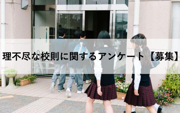 学校生活のイメージ写真
